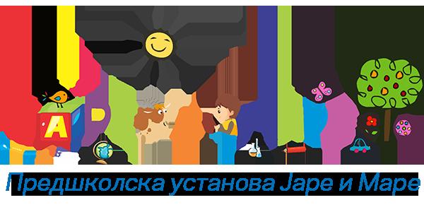jareimare.rs Logo